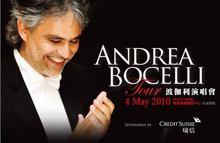 andrea bocelli tickets tour dates and concert schedule auto design tech. Black Bedroom Furniture Sets. Home Design Ideas